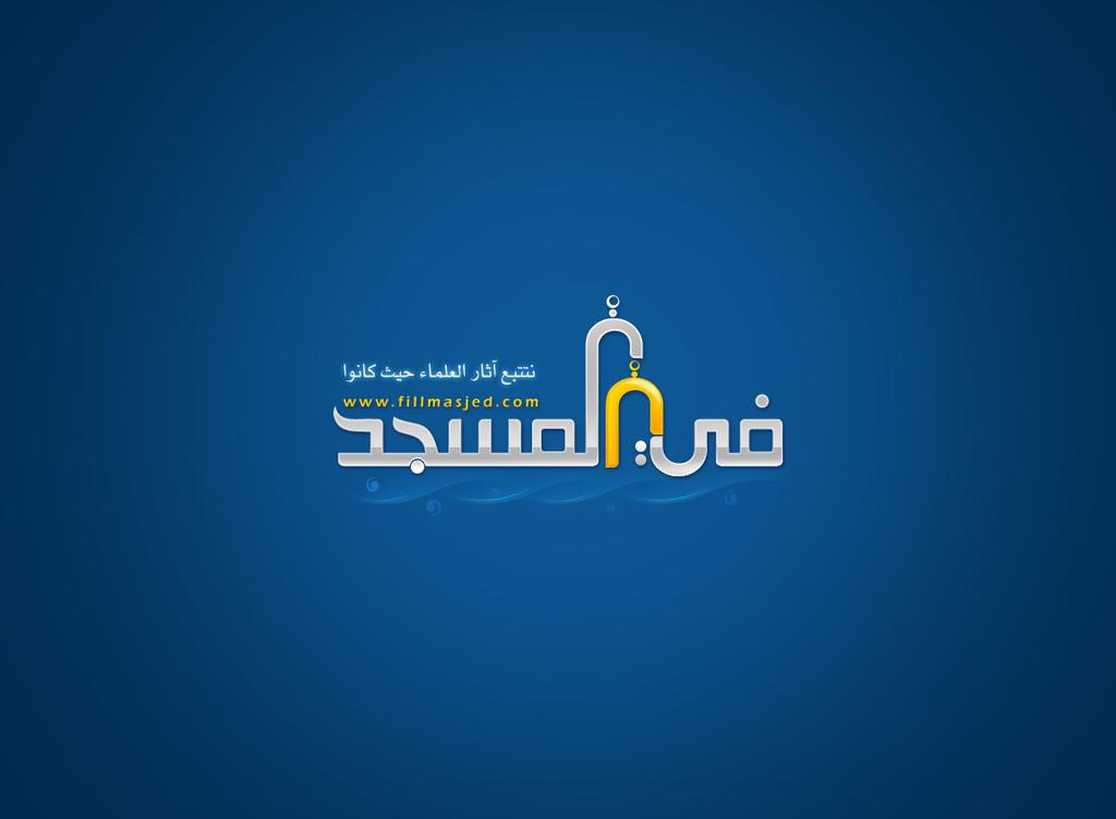 FilMasjed Logo by Telpo