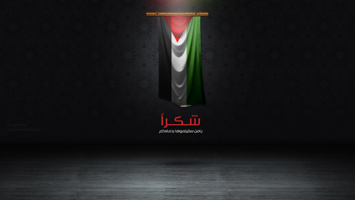 Palestine ... Thank you by Telpo