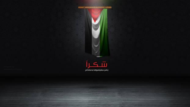 Palestine ... Thank you