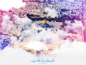 Al Aqsa will not give up
