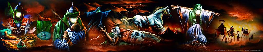 ASHURA-ART-1436H by hadishamsedin
