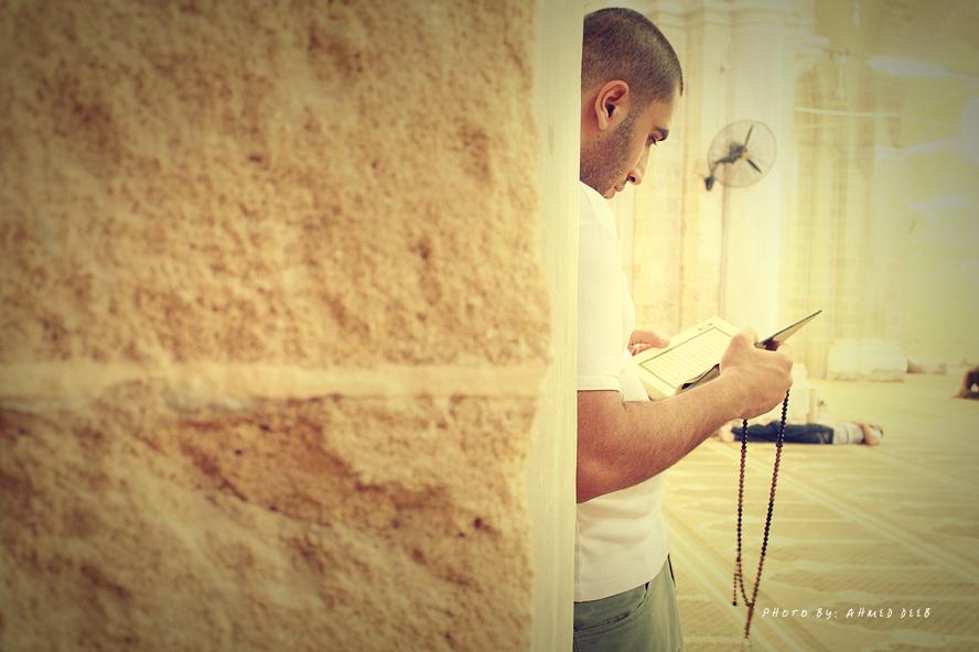 DAy Life in Ramadan by AhmedDeeb