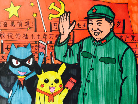 Pokemon - 125th Anniversary of Mao Zedong
