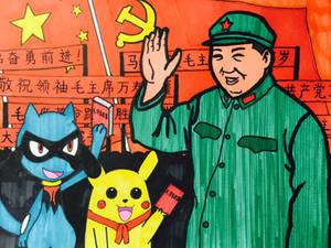 Pokemon - 125th Anniversary of Mao Zedong