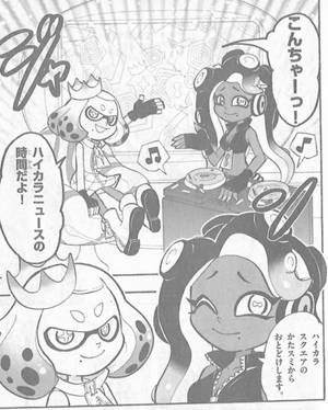 Hime and Lida (Pearl and Marina) by Trying-to-Draw