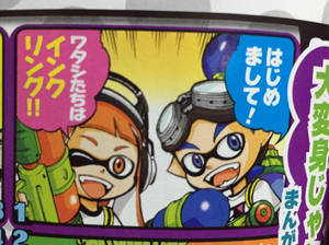 Inkling Girl and Inkling Boy by Trying-to-Draw