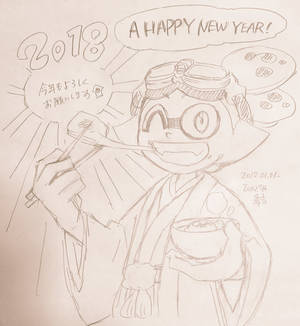 Happy New Year 2018 by Trying-to-Draw