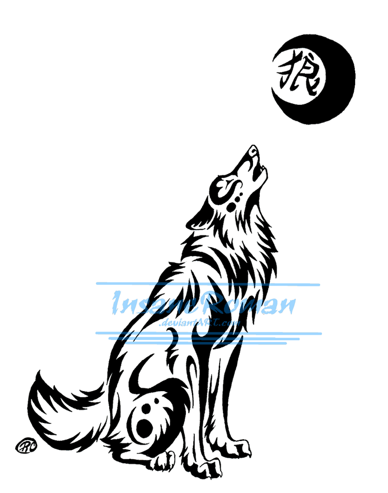 howling wolf and kanji design by insaneroman on deviantart. Black Bedroom Furniture Sets. Home Design Ideas