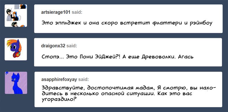 35-1 by patrikon