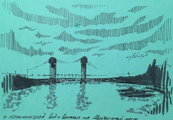 Kaliningrad postcard No1