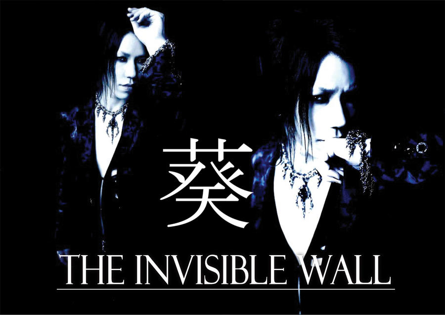 Aoi The Invisible Wall Wallpaper By Zetsunine