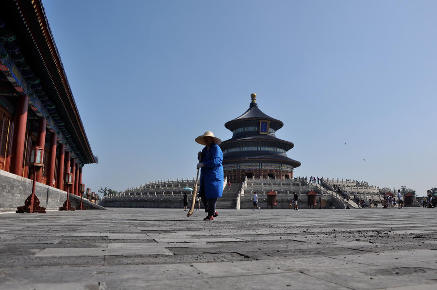 Temple of Heaven,China by phototheo