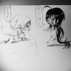 Sketch - Sinbad x Ja'far by kenyasakura2003