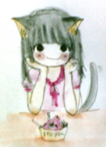 Amebunny's Profile Picture