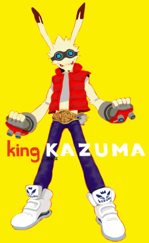 King Kazuma by thirteenz