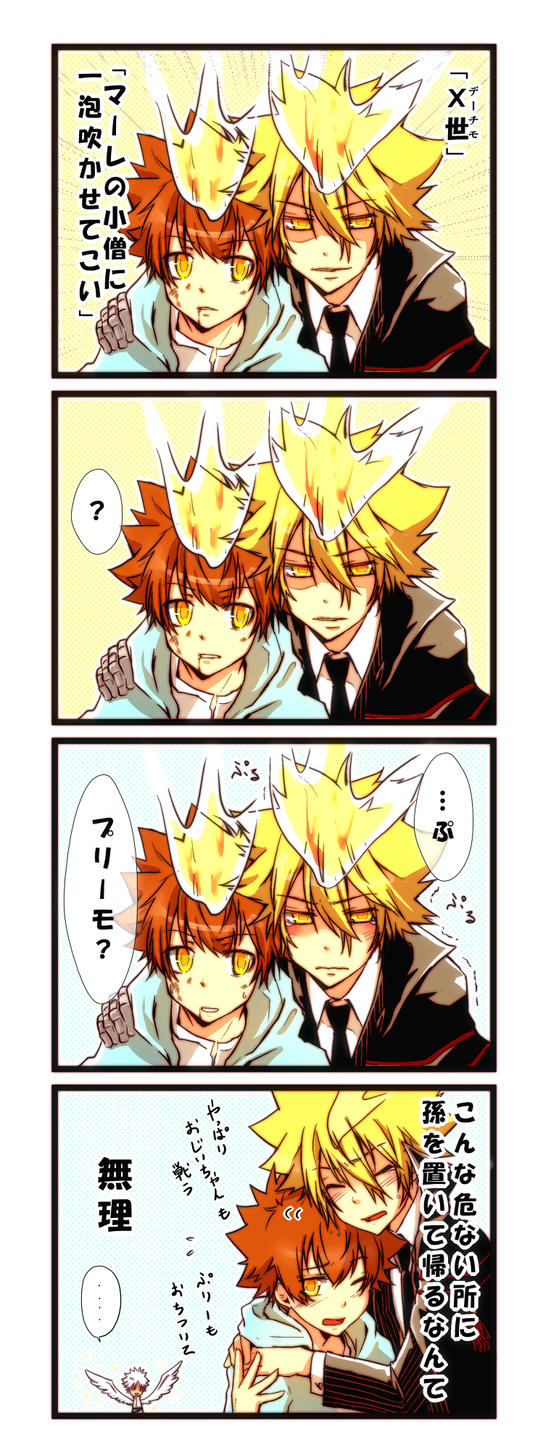 Tsuna and Giotto by Anime-Fan121