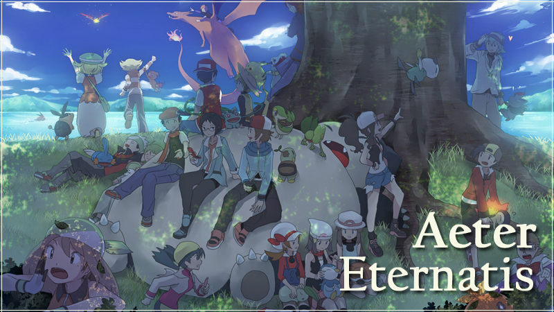 Aeter Eternatis