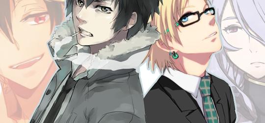 [8] Staff Staff_by_kith_cath-db4k85n