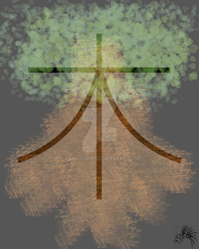 Wood Kanji