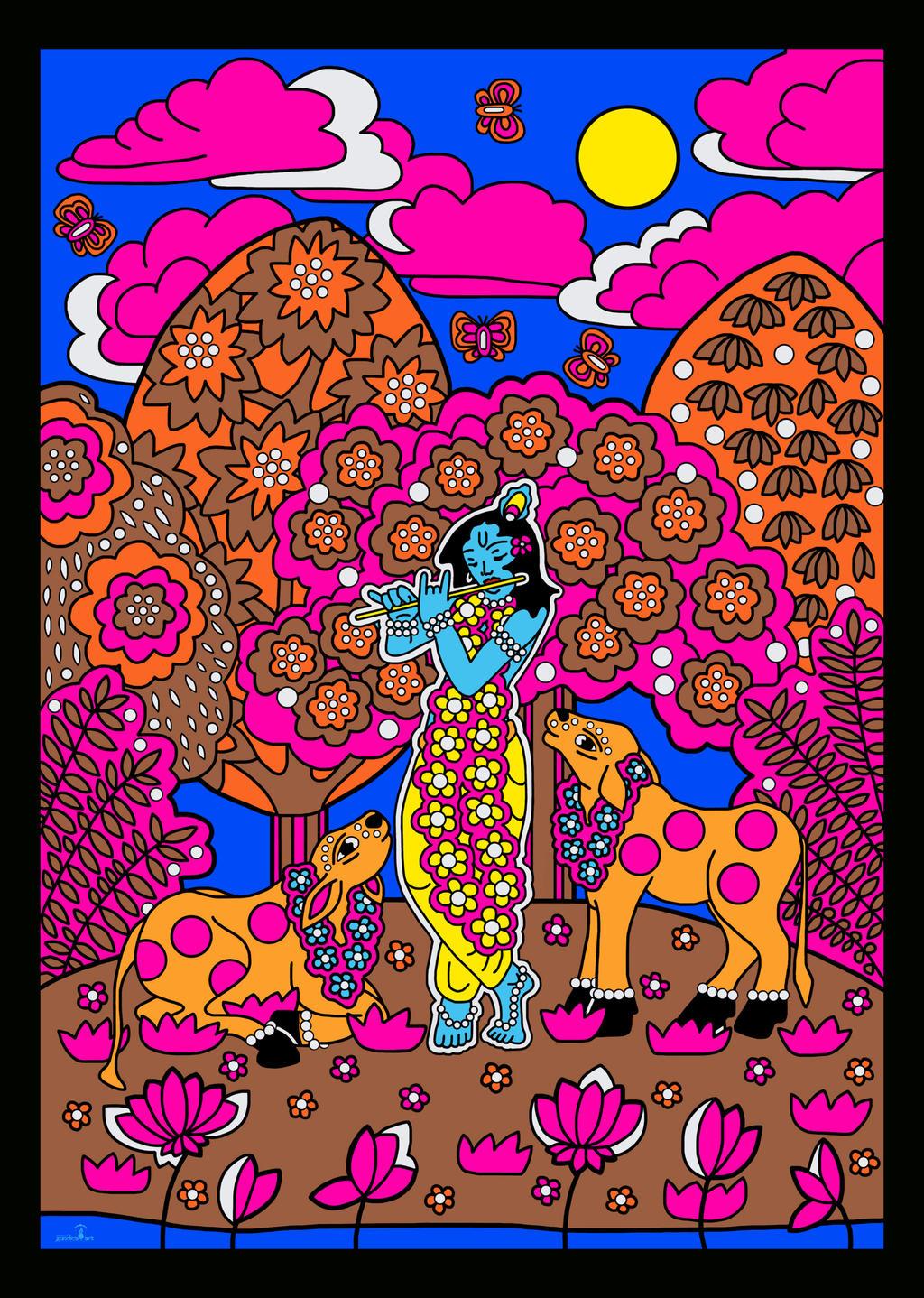 Gopala by Mohinipriya