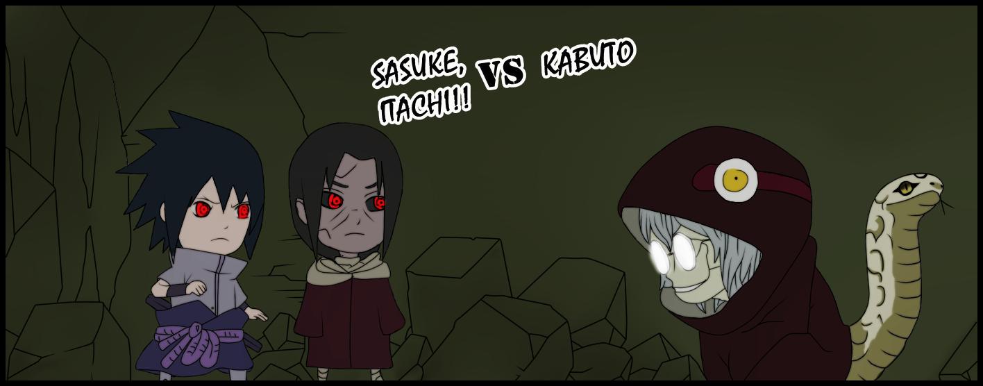 sasuke vs kabuto, itachi vs kabuto