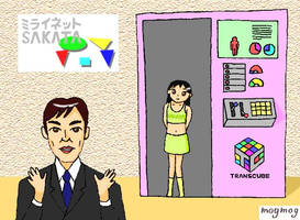 AR WG - TF Machine pt2 by gomyugomyu
