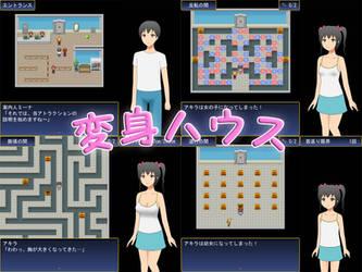 Game - TF House ver1.01 by gomyugomyu