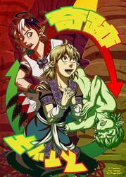 Miracle Switch / Kiseki Switch