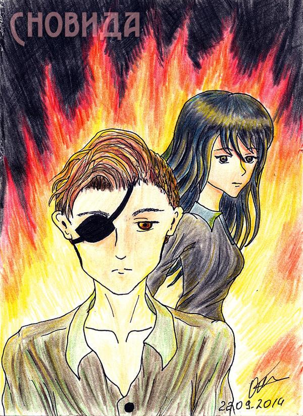 Sleepwalker - Yura and Roxanne by Artyy-Tegra