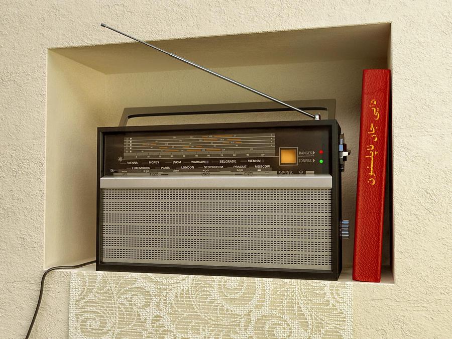 Radio by hesamsaken