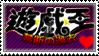 FP fan Stamp by Maryenne042