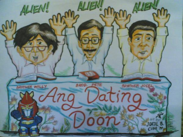 Dating for sex: alien ang dating doon the album