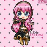 Vocaloid - Luka Megurine