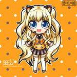 Vocaloid - SeeU