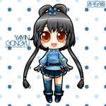 Vocaloid - Yayin Gongyu