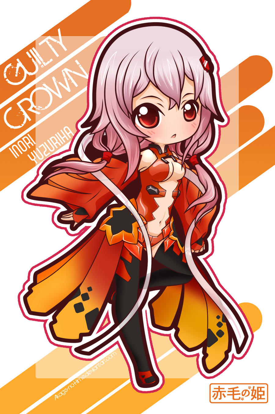 Guilty Crown - Inori Yuzuriha by Akage-no-Hime