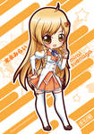 Culture Japan - Mirai Suenaga winter uniform