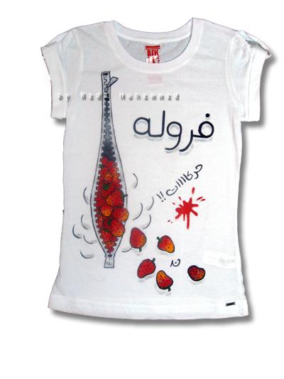رسم فتاة سعوديه ترسم على