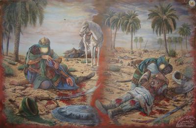 Al Hussain (( a.s)) by shia-ali