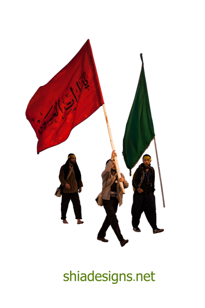 Non Muslim Perspective On The Revolution Of Imam Hussain: To Karbala .. PNG By Shia-ali On DeviantArt