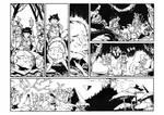 TheLegendOfValkyrie Part#34 by creid-03