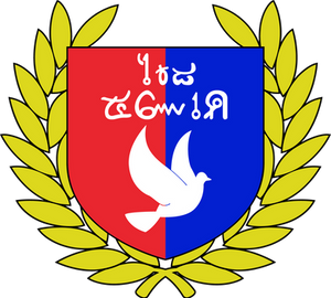 [COMMISSION] Panauan Armed Forces emblem