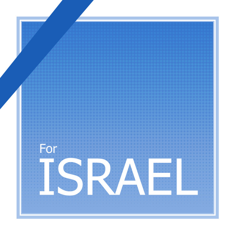 For ISRAEL by HGNDS