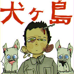 isle of dogs epic by cogtoony