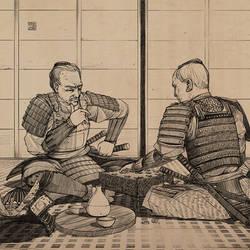Samurai Shogi by Hideyoshi