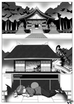 MANGA COMMISSION: Ranma's Foxy Adventures P1