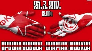 Crvena Zvezda - Spartak Moskva!