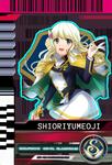 Shiori (1)