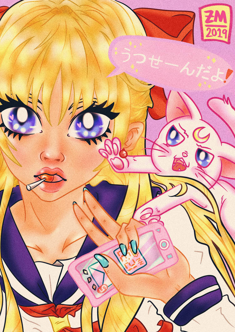 Gyaru [Sailor Venus]