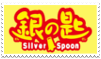 Silver Spoon Stamp by PanthergazeKitty